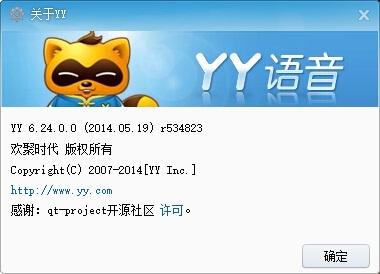 YY6.24.0.0