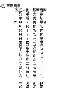 [K歌]舞帝音樂简洁小清新频道设计