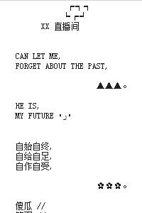gan let me YY直播间英文频道模版设计