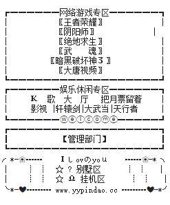 yy综合娱乐网游公会频道设计图 王者荣耀 绝地求生